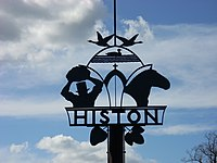 Histon village sign