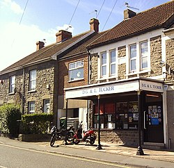 Butchers Shop, Soundwell Road. - panoramio.jpg